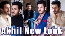 Akkineni Akhil New Look | Latest | Trends | Stylish | Tollywood | Videos | Indiaglitz | Telugu