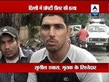 Property dealer shot dead in Outer Delhi