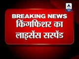 Kingfisher Airlines' licence suspended by DGCA