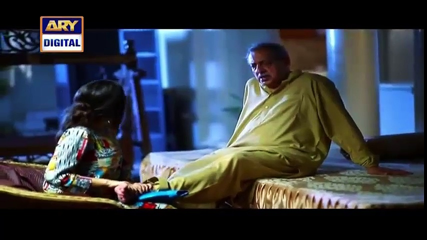 Teri Chah Mein Episode 1 on Ary Digital 13th July 2016