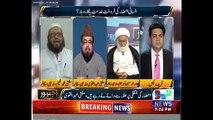 Abdul Sattar Edhi Ka Marne Ke Baad Aankhon Ka Atiya Karna Najayaz Hai- Mufti Naeem