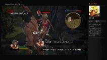 iKatazoh's Live PS4 attack on Titan levi attacks Titan (3)
