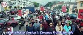 KABALI MALAY TRAILER And Full Movie - IN CINEMAS 29TH JULY Full Movie At - Fullmoviehdk.com