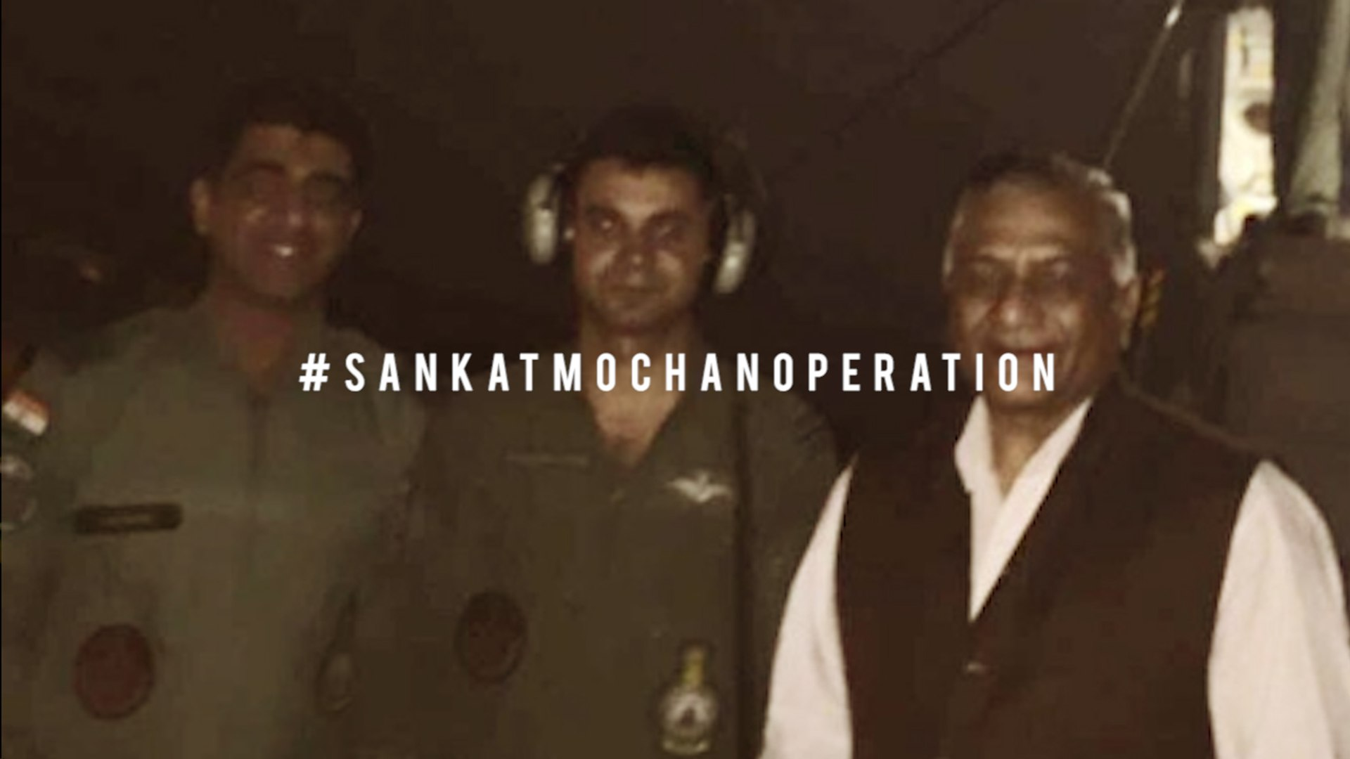Sankat Mochan Operation: VK Singh to lead rescue mission for Indians stuck in South Sudan