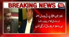 Bilawal Bhutto Calls Mir Waiz Umar Farooq, Assured His Support