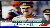Indian politicians and media got mad and started criticizing general Raheel Sharif - They said that Raheel Sharif's stat