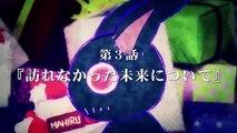 SERVAMP -サーヴァンプ- 第03話 Preview [Servamp] HD