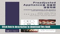 Read Preadjusted Appliance를 �용한 �정치료 (Korean Edition, Orthodontic Management of