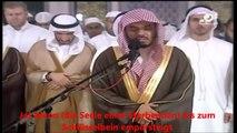 Yasser Al Dosari Sura Al Qiyama V 20 40 o6HrOaGJ9g0f37