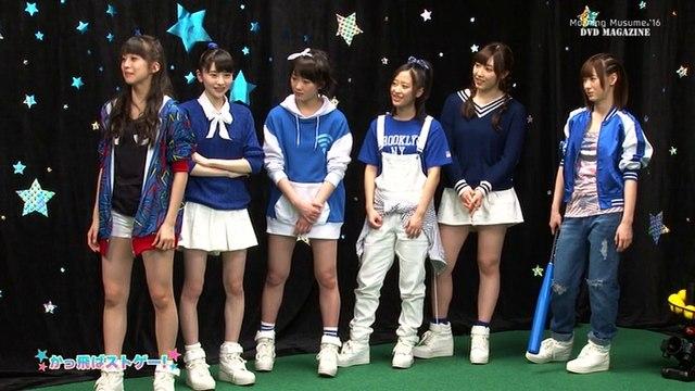 Morning Musume 16 - DVD MAGAZINE vol.85-1
