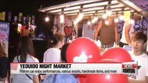 Around the world in one night, a walk at Yeuouido night market is the perfect way to end your weekend