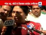 Gujarat Polls: Shweta Bhatt seeks support to fight against Narendra Modi