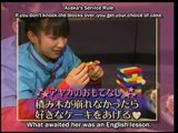 Ayaka's Surprise English Lessons - 2002-04-15 - Tsuji Nozomi