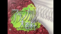 Arrancar Encyclopedia 10 - With Ichimaru Gin - Dondochakka Birstanne explains his body.