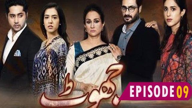Dil Mere Na Aur Intezaar Kar - (Ishq Hai To Ishq Ka) - HD 1080p