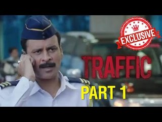 Traffic Full Movie HD | Manoj Bajpayee | Exclusive Interview | Part 1