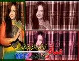 Pashto Album Best Of Neelo Raza Watan Ta Rasha VOL 3 Part-1