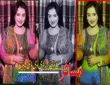 Pashto Album Best Of Neelo Raza Watan Ta Rasha VOL 3 Part-3