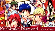 Yamada-kun to 7nin no Majo: Kuchizuke Diamond (Vocal Cover)   InnocentMusik