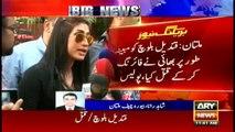 Model Qandeel Baloch allegedly killed by her brother in Multan