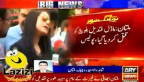Qandeel Baloch Was Murdered By his Brother