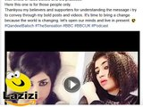 Last Post and Comment on Qandeel Baloch Before Dying