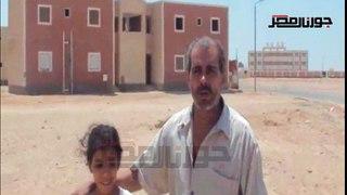 سكان منطقة الايواء بمدينة الطور �