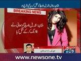 Breaking News model Qandeel Baloch murdered by her brothers in Multan