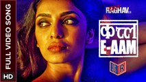 Qatl-E-Aam [Full Video Song] - Raman Raghav 2.0 [2016] Song By Sona Mohapatra FT. Nawazuddin Siddiqui & Vicky Kaushal [FULL HD] - (SULEMAN - RECORD)