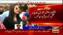 Ary News Headlines 16 July 2016 , #Breaking  Model Qandeel Baloch Shot Dead In Multan