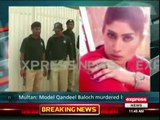 Dunya news shows the footage of the house where qandeel baloch was killed.