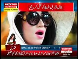 Qandeel Baloch Murdered By Brother - Strangled to Death - Express News