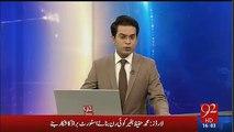 Qandeel baloch ko bhai nay qatal sy phley kya khilaya - Daily Urdu News
