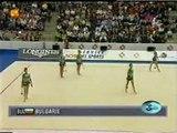 Bulgaria 10 clubs AA European Championships 2001