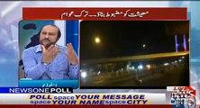 Dr Babar Awan badly bashing Khawaja Asif & Govt