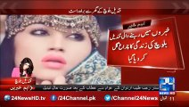 Model Qandeel Baloch Killed in Multan