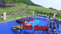 Lets Go! Dream Team II | 출발드림팀 II : Global Special - Lets Be Friends, part 2 [ENG/2016.06.16]