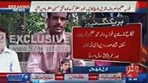 Qandeel baloch last interaction with media