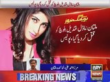 Model Qandeel Baloch Murder - Shot Dead in Multan -16 July 2016