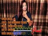 Pashto Album Best Of Neelo Raza Watan Ta Rasha VOL 3 Part-6