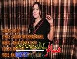 Pashto Album Best Of Neelo Raza Watan Ta Rasha VOL 3 Part-8