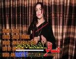 Pashto Album Best Of Neelo Raza Watan Ta Rasha VOL 3 Part-10