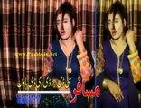 Pashto Album Best Of Neelo Raza Watan Ta Rasha VOL 3 Part-12