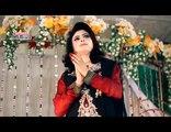 Dilo Jaan Nazia Iqbal Usman Sahab Album Khaista Guloona
