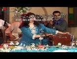 Agha Zama Da Zra Qarar Nazia Iqbal Album Khaista Guloona