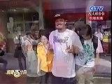 2005/10/11「恶作剧之吻」华夏技术学院见面会