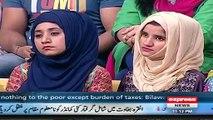 Mian Sahab Ko Keh Dia Gia Hai K Ab Aap Farigh Hain, Mian Sahab Agr Pehlay Resign De Detah. Aftab Iqbal Reveals Important