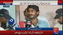 Qandeel Baloch Ko Kaise Mara Sunein Waseem Se