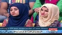 Aftab Iqbal Reveals Important News About Nawaz Sharif's Future