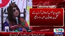 Qandeel baloch dead body - Qandeel Baloch shot dead in Multan 16 July 2016 -